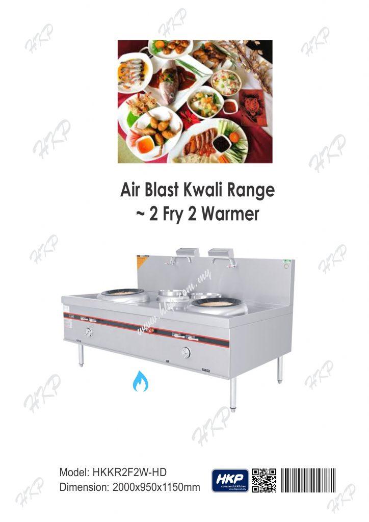 Air Blast (Hong Kong) Kwali Range (2 Fry 2 Warmer)
