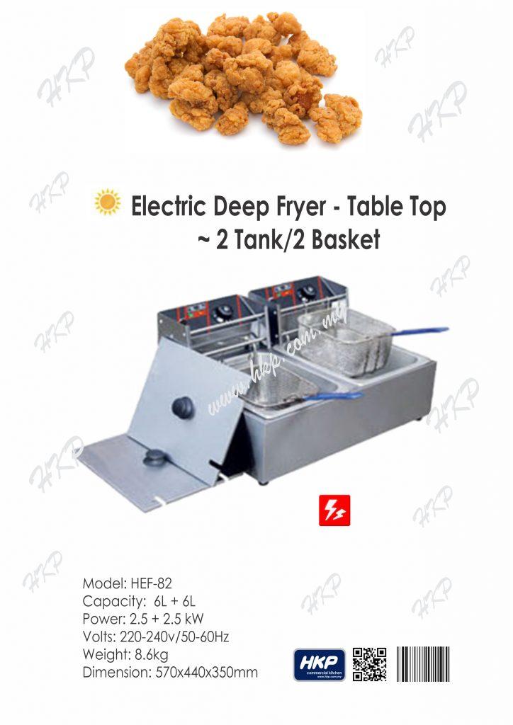 Deep Fryer-Electric [HEF-82]