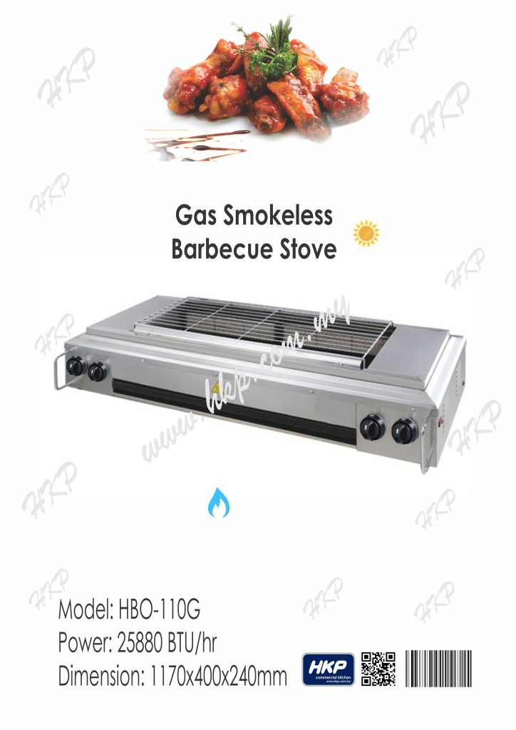 gas-smokeless-barbecue-stove-hbo-110g