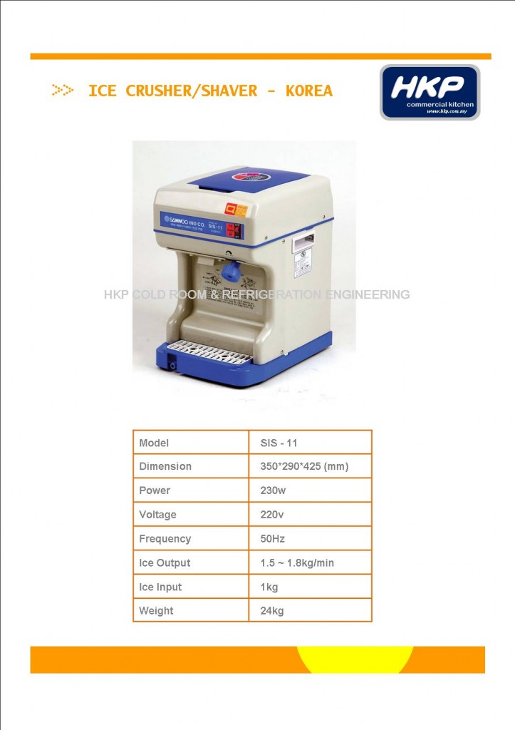 Ice Crusher (Shaver) SIS-11