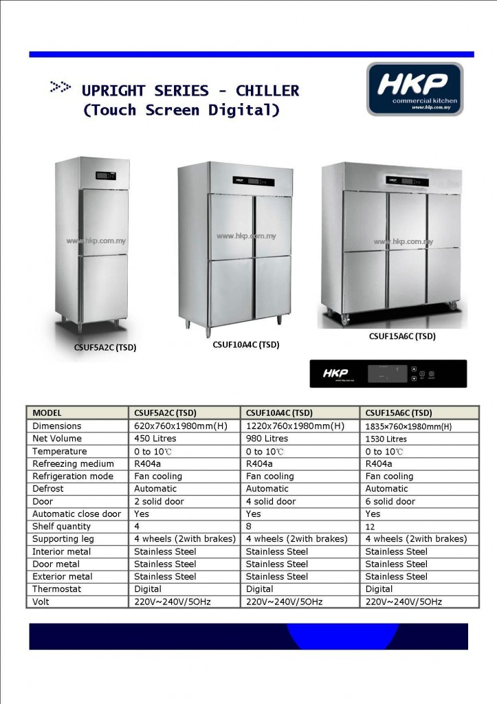 Upright Chiller-Touch Screen (HKP)