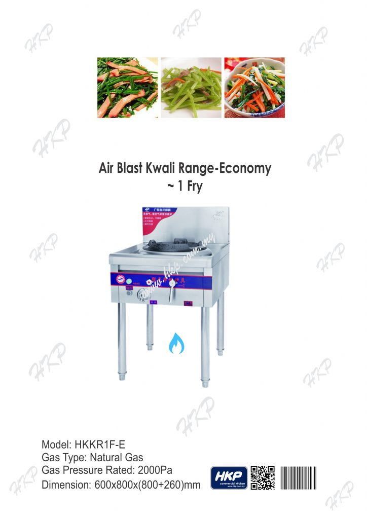 Air Blast Kwali Range (Eco)-HKKR1F-E