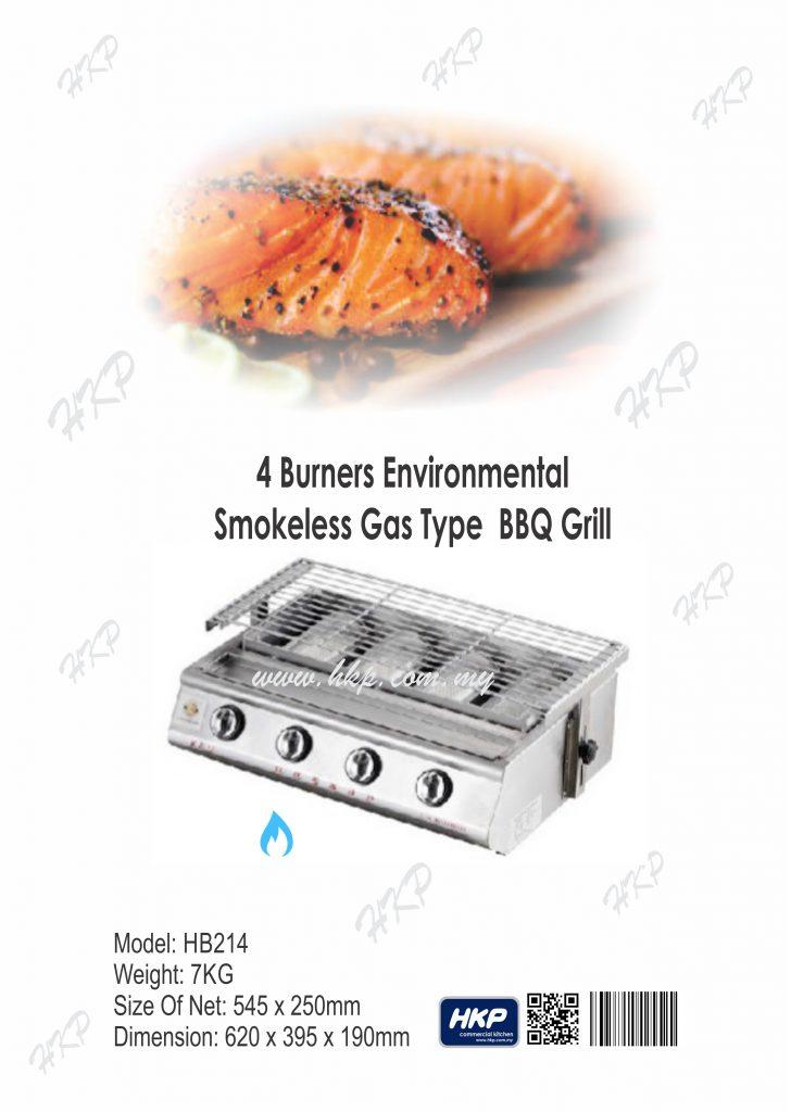 BBQ Grill (Gas)-4 Burner(HB214)
