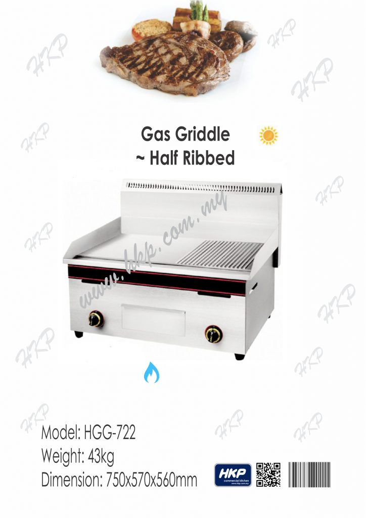 griddle-half-ribbed-gas-hgg-722
