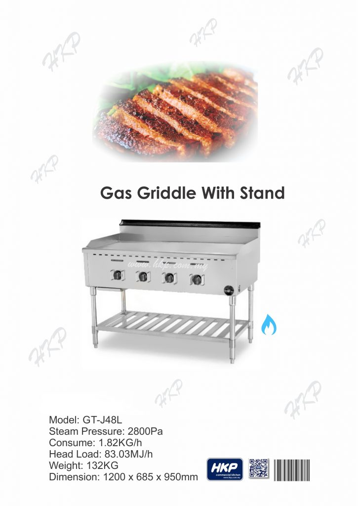 Griddle With Stand(GT-J48L)