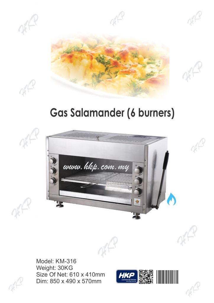 Salamander-Gas (KM-316)
