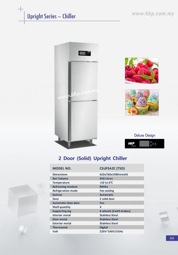 Upright Chiller (Solid) - 2 Door TSD