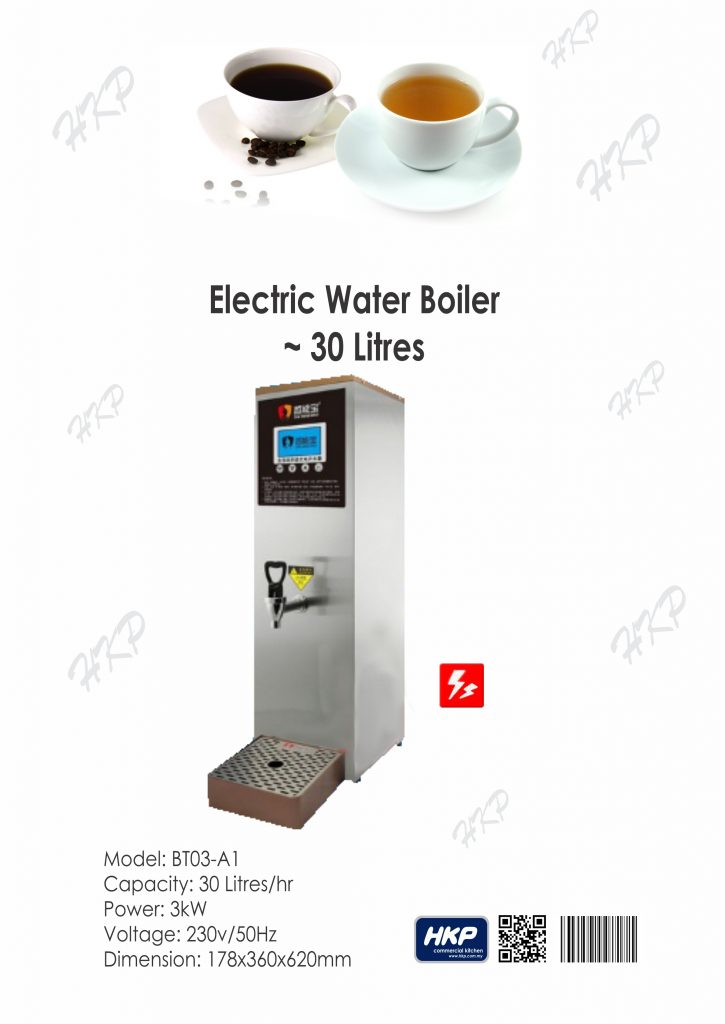 Water Boiler (Electric) - 30L (BT03-A1)