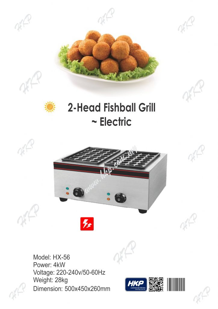 Fishball Grill-Electric