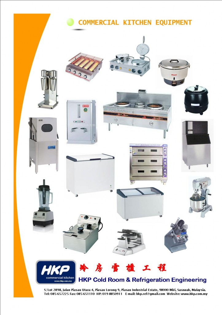 Commercial Kitchen Equipment 1