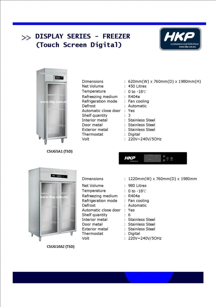 Display Freezer-Touch Screen (HKP)