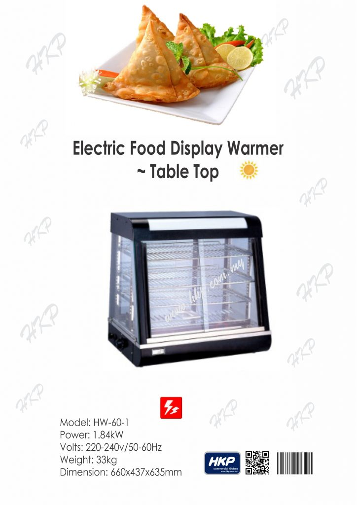 Food Display Warmer (HW-60-1)