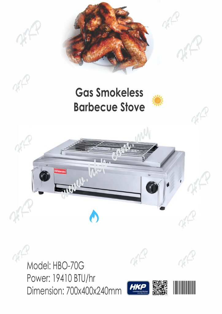 Gas Smokeless Barbecue Stove (HBO-70G)