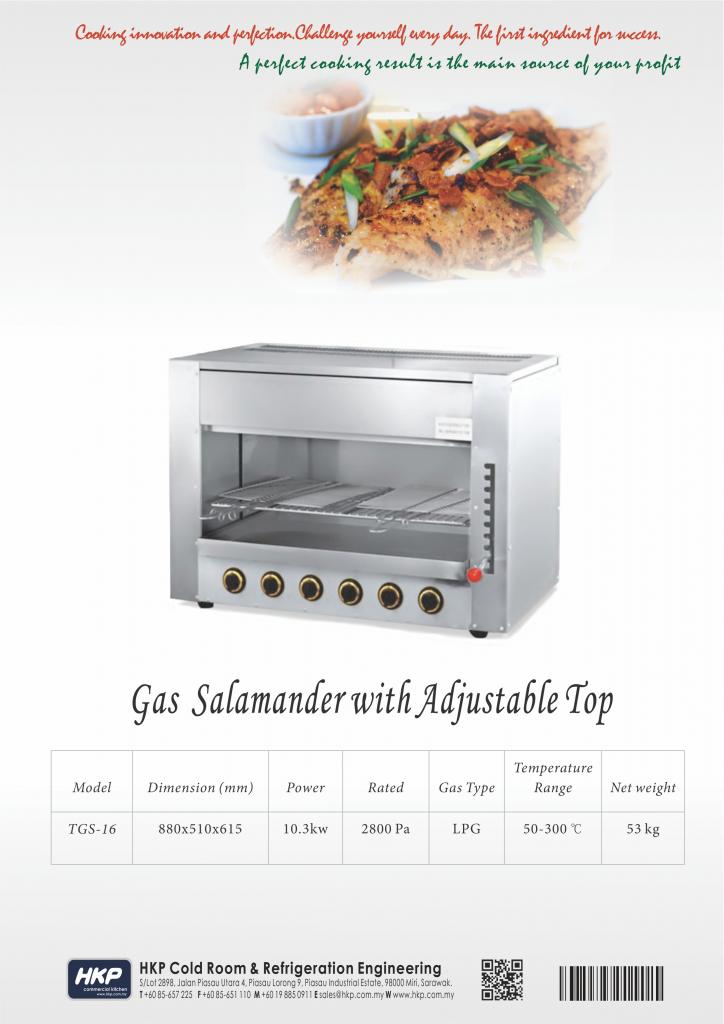 Salamander-Gas [TGS-16]