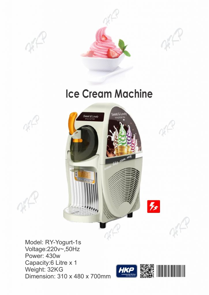 Ice Cream Machine-1S