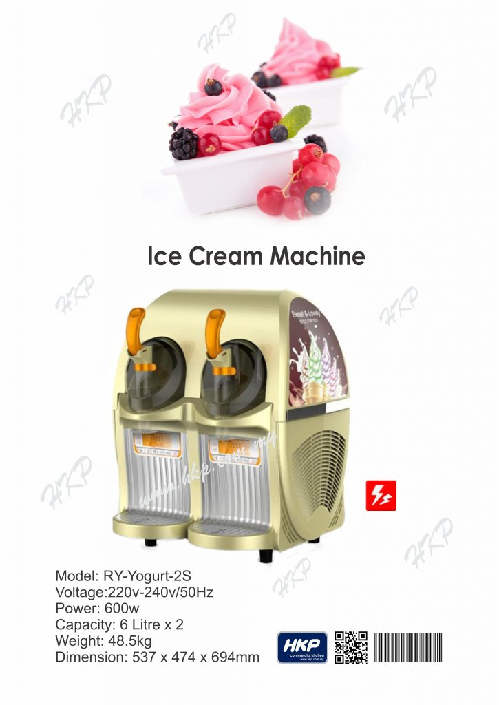 Ice Cream Machine-2S