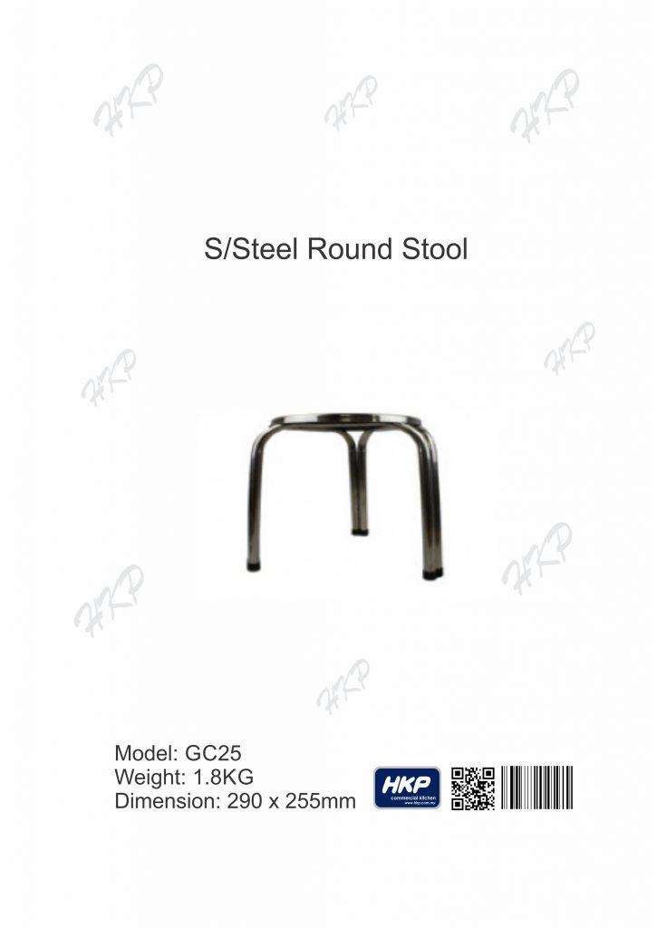 Round Stool(GC25)