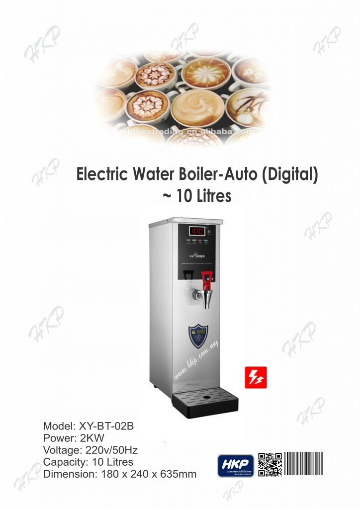Water Boiler (Electric)-10 Litres