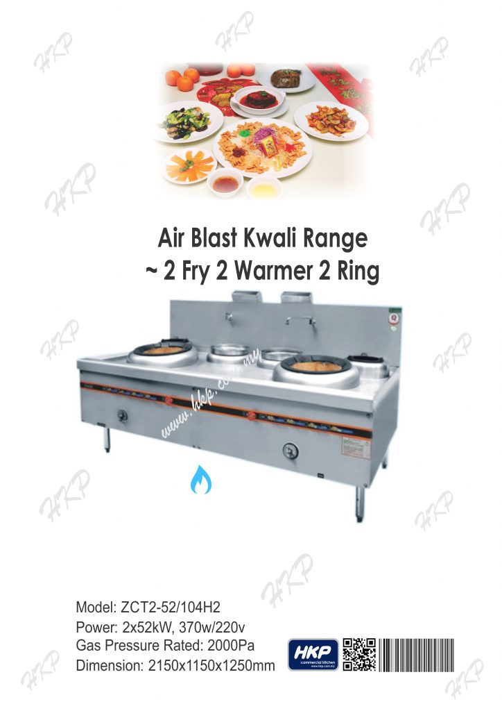 Air Blast (Hong Kong) Kwali Range (2 Fry 2 Warmer 2 Ring)