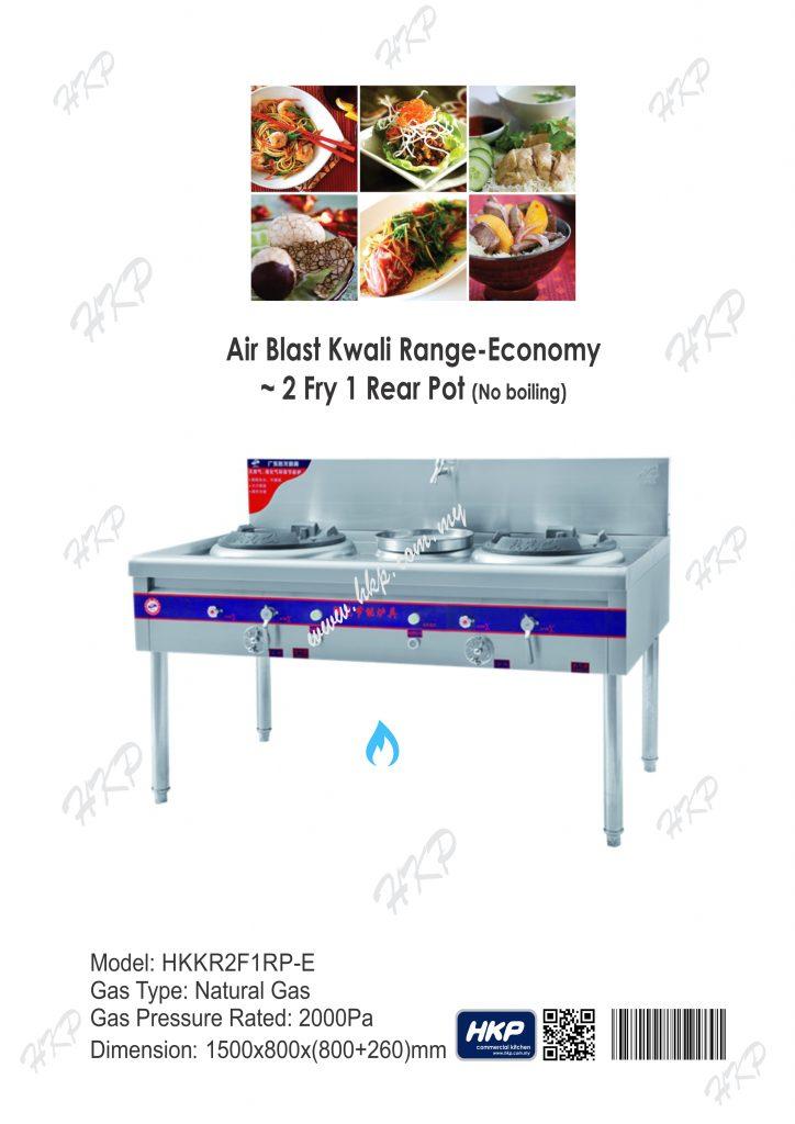 Air Blast Kwali Range (Eco)-HKKR2F1RP-E