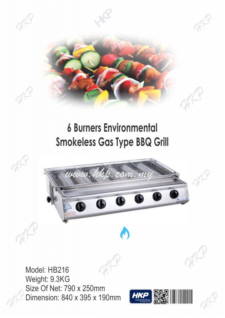 BBQ Grill (Gas)-6 Burner(HB216)