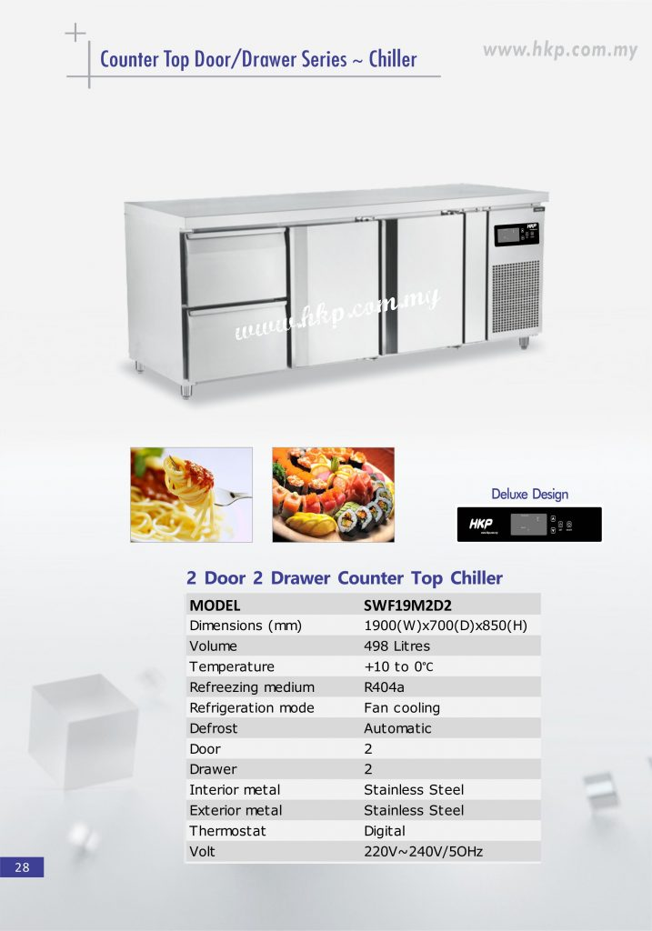 Counter Top Chiller - 2 Door 2 Drawer