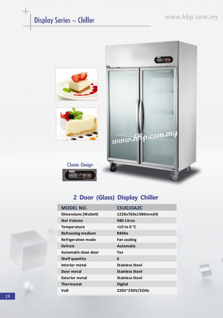 Display Chiller (Glass) - 2 Door