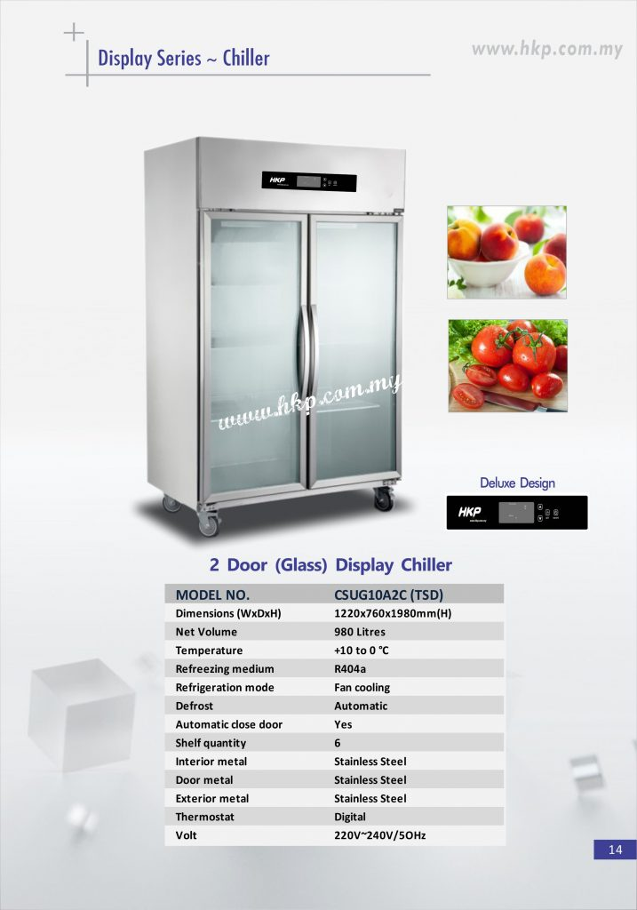 Display Chiller (Glass) - 2 Door TSD