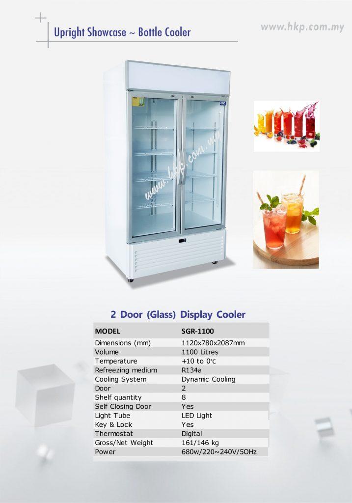 Display Cooler (Glass) - 2 Door [SGR-1100]