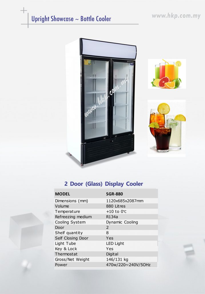 Display Cooler (Glass) - 2 Door [SGR-880]