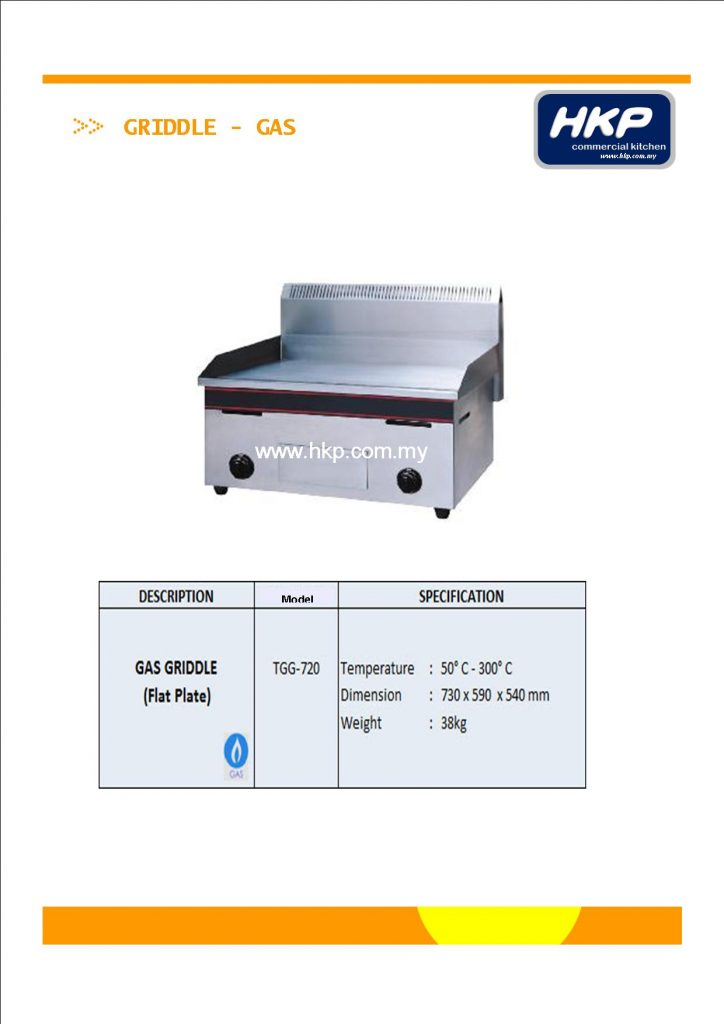 Gas Griddle TGG-720