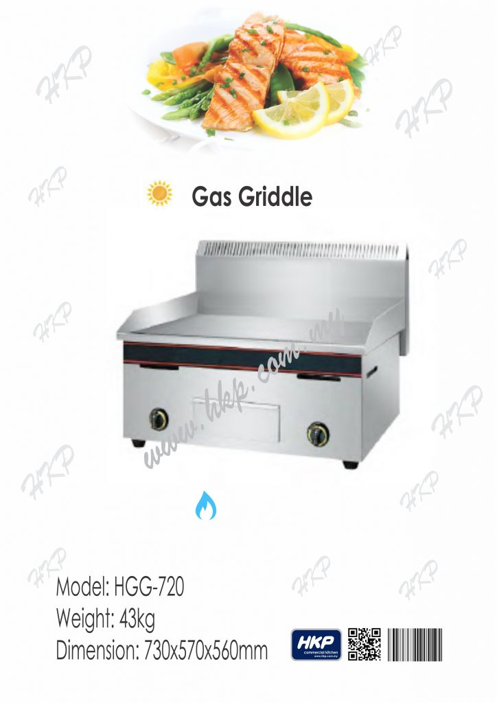 griddle-gas-hgg-720