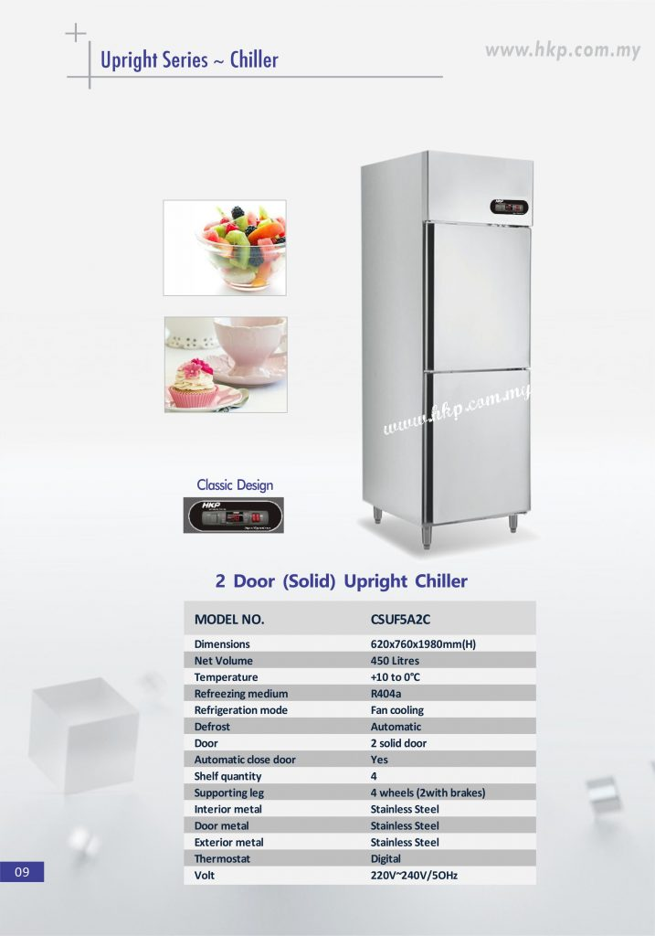 Upright Chiller (Solid) - 2 Door