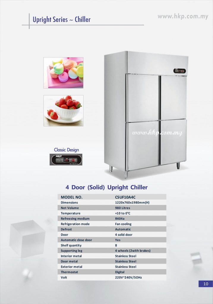 Upright Chiller (Solid) - 4 Door