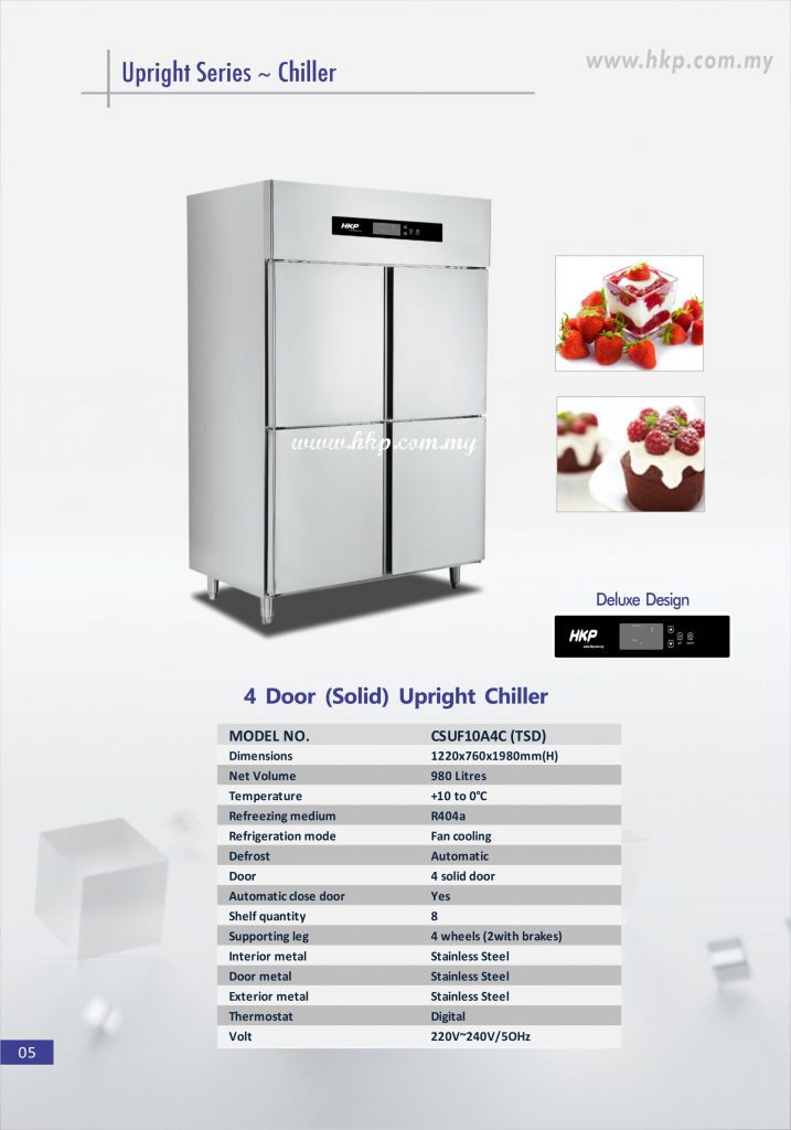 Upright Chiller (Solid) - 4 Door TSD